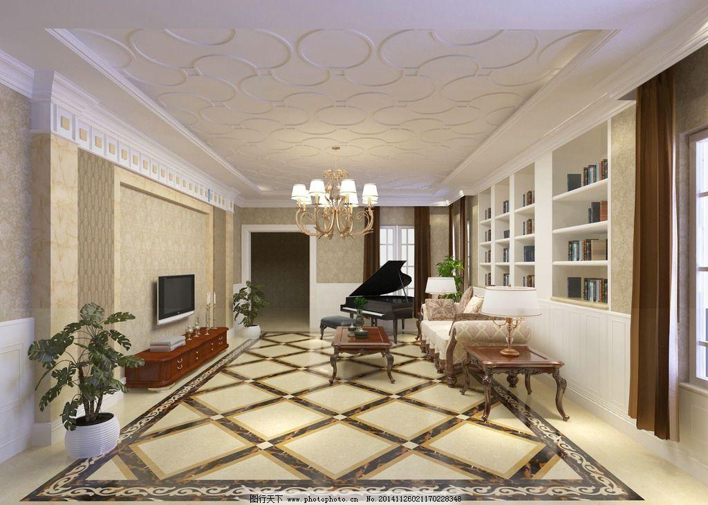 水刀拼花 钢琴             客厅效果图 欧式 欧式客厅  设计 3d设计