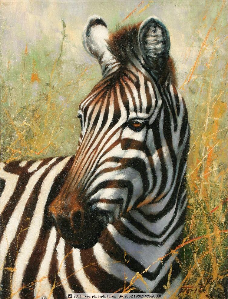 斑马 动物 风景 装饰画 壁画 风景专辑 设计 生物世界 野生动物 72dpi