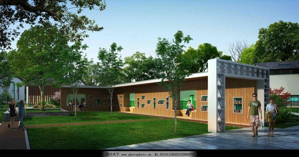 室外建筑外观 室外景观设计 室外别墅设计 3d建筑模型 环艺设计 设计