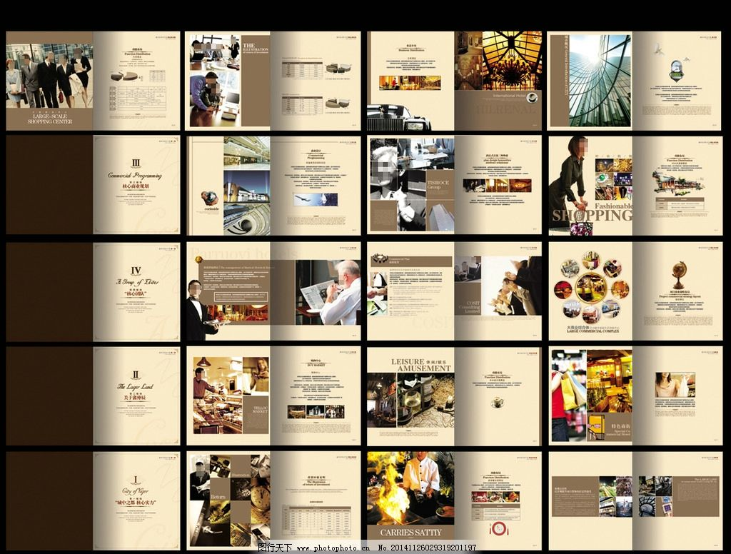 房产楼书 招商画册 房产画册 欧式风格画册 房产 招商 欧洲 房产宣传