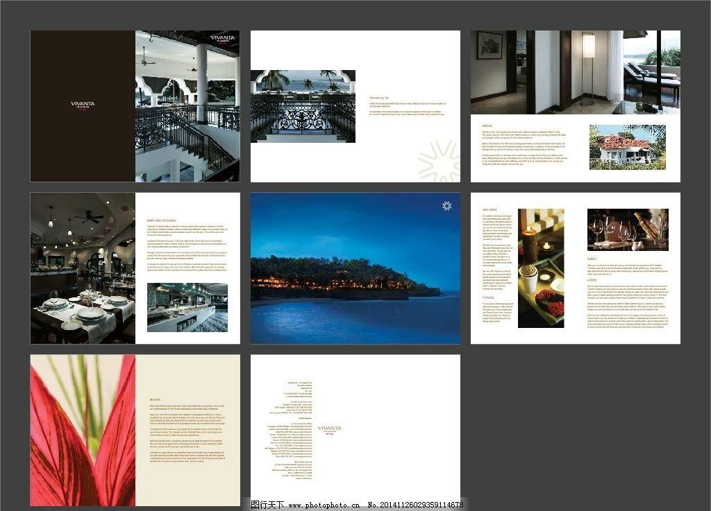 建筑画册图片