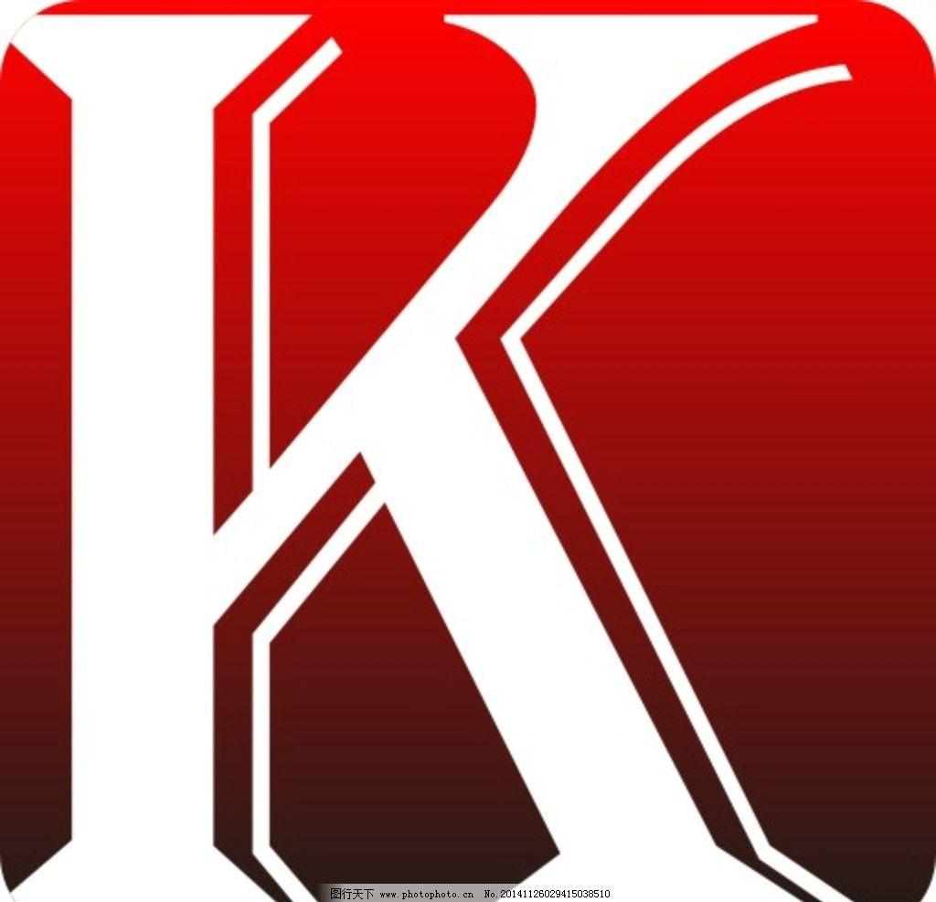k标志 字母 正方形 红色 广告设计