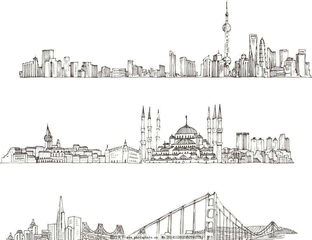 城市 线条图 现代建筑 图案 手绘图 矢量 插画 动感 都市建筑
