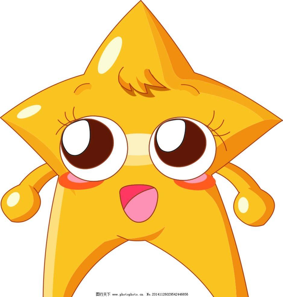 笑脸 可爱 五角星 黄色 小五角星 设计 广告设计 广告设计 cdr