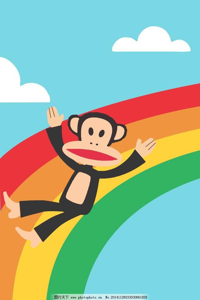 大嘴猴 pink素材 大嘴猴素材 大嘴猴模板 可爱 卡通 手机壳 手机外壳