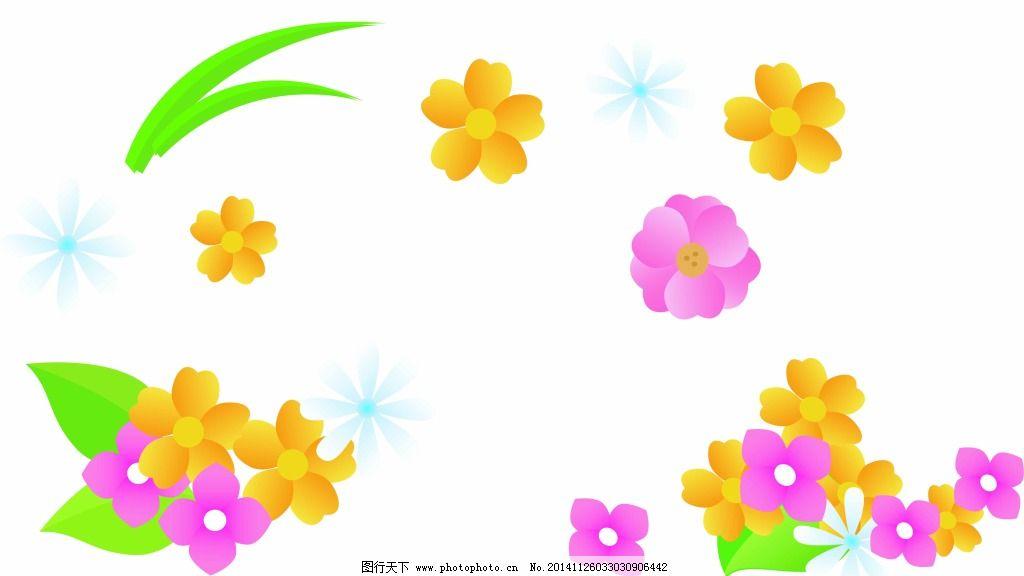 小花连体剪纸步骤