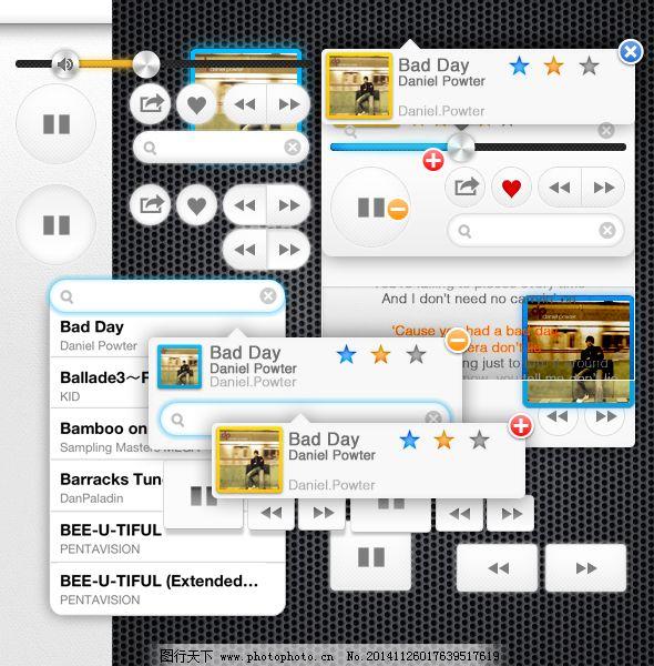 手机聊天对话框免费下载