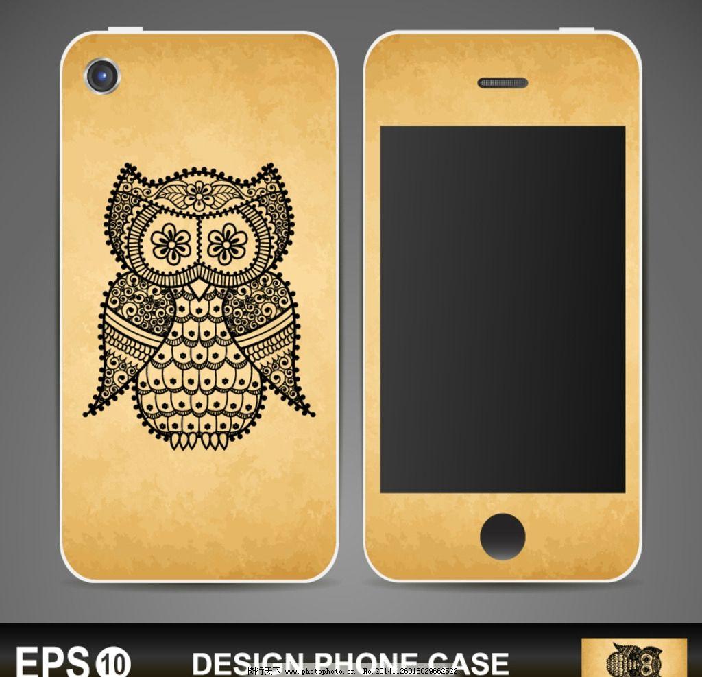 iphone手机壳 手机封面设计 手机贴膜图案 苹果手机壳 智能手机套