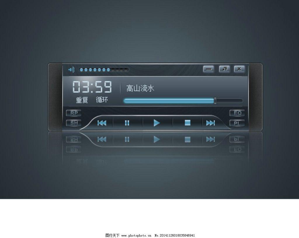 经典音乐播放器界面ui设计图片