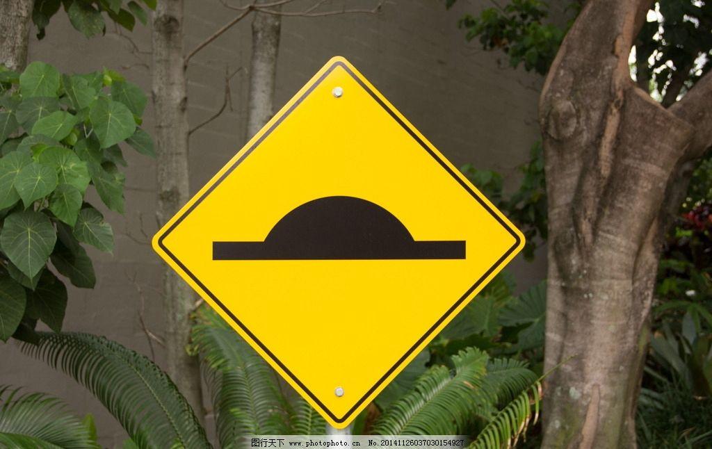 路标指示牌图片_生活素材