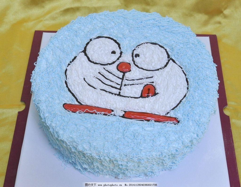 生日蛋糕 卡通蛋糕 精美蛋糕 创意蛋糕 叮当猫 机器猫 多啦a梦 美食
