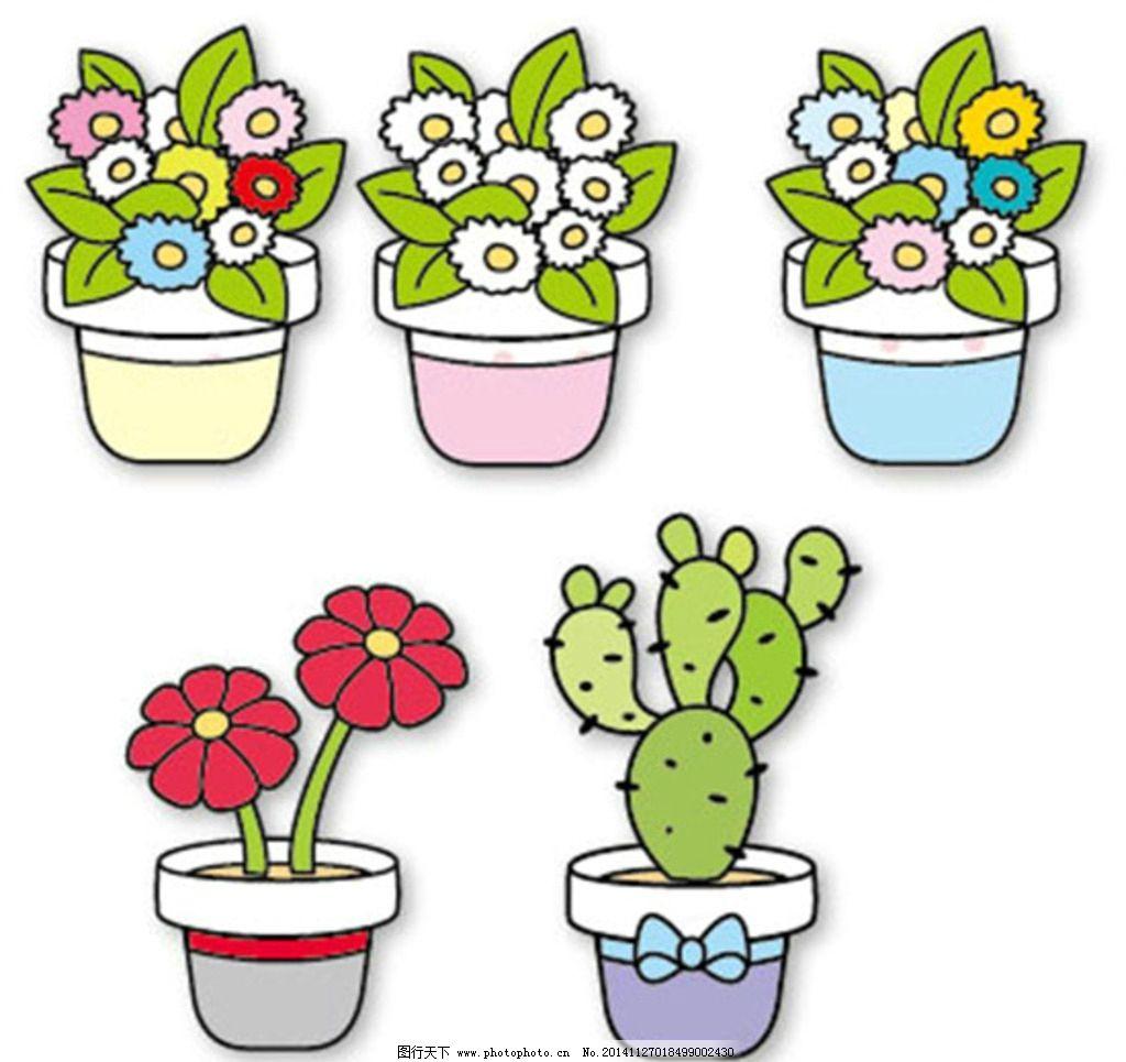 卡通盆栽图片