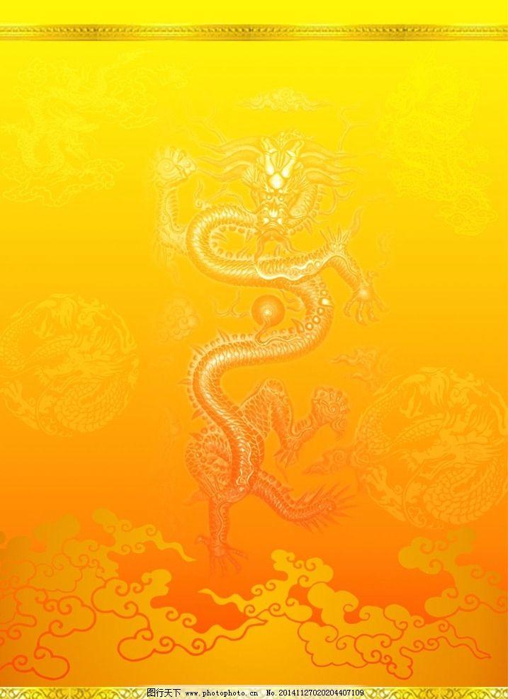 金色龙纹素材 花边花纹 古典花纹 欧式底纹 中国风底纹 矢量底纹 cdr