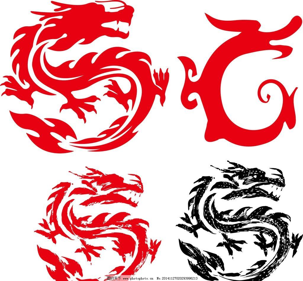 中国龙 红 矢量 双龙 简笔画龙 传统文化 文化艺术 ai矢量图 设计