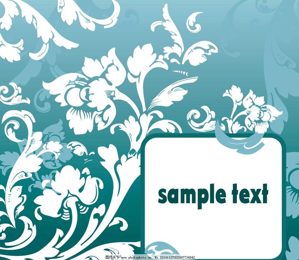 植物花纹 花卉 文本框 装饰花纹 欧式花纹 花边 边框 花纹背景 古典
