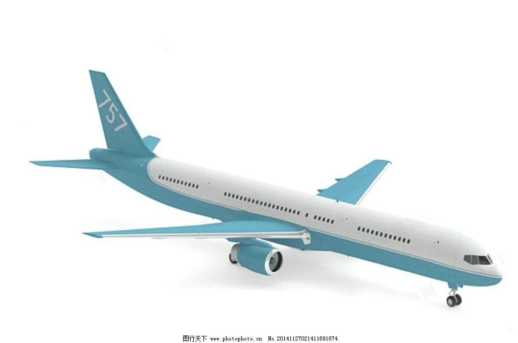 飞机 飞机模型 航空 交通工具 航空航天模型 航空模型