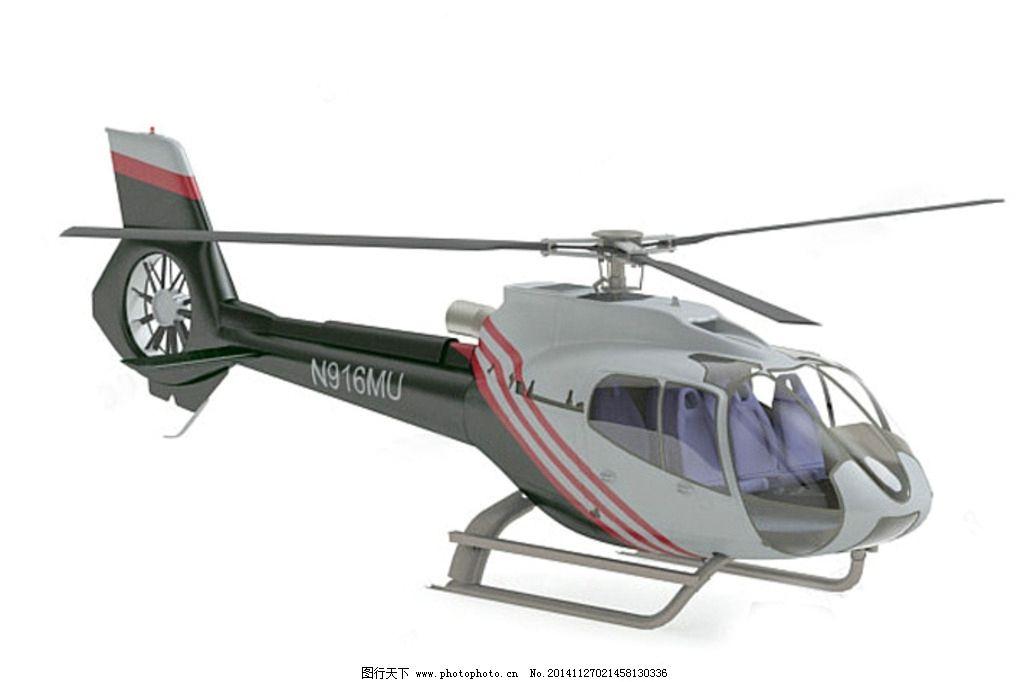 飞机模型 航空 飞机 飞机max 交通工具 航空航天模型 航空模型 飞机