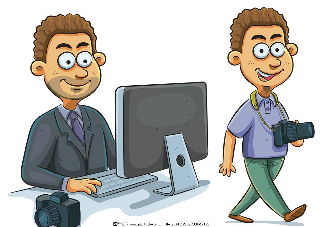 摄影师 手绘卡通人物 上班族 商务人物 白领 商业插图 矢量