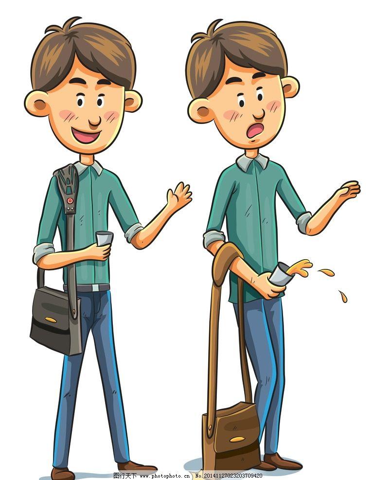 手绘卡通人物 上班族 商务人物 白领 商业插图 职业人物 设计 矢量