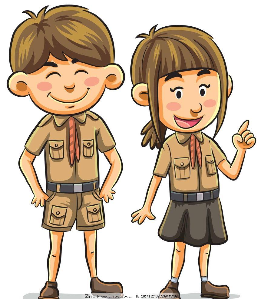 卡通男孩 女孩 手绘 卡通插画 幼儿绘画 设计  设计 人物图库 儿童