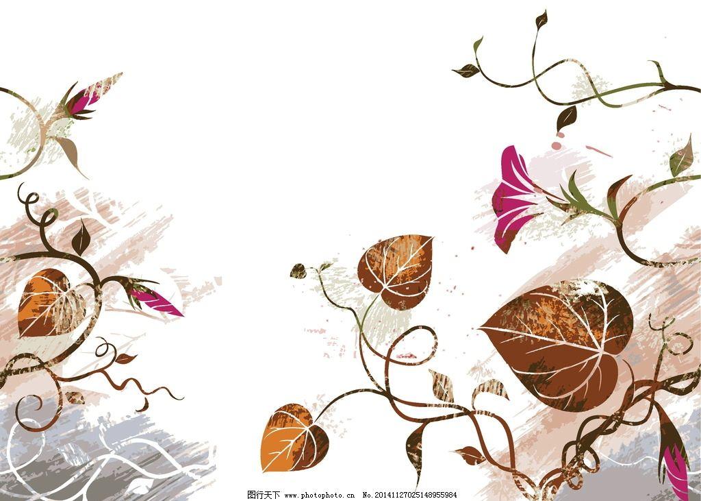 手绘花卉图片