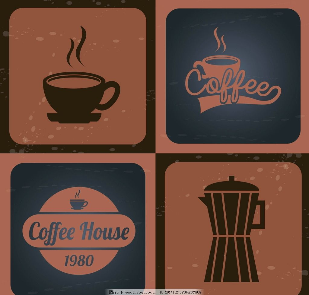 咖啡 咖啡杯 手绘 咖啡厅 饮料酒水