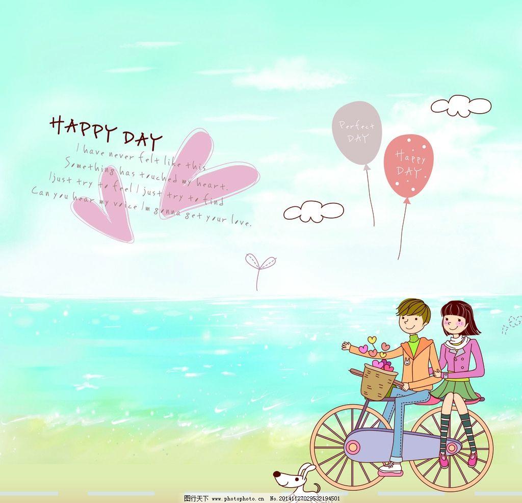 情侣 爱心 气球 骑自行车 海边 小狗 时尚情侣 手绘插画 情侣插画