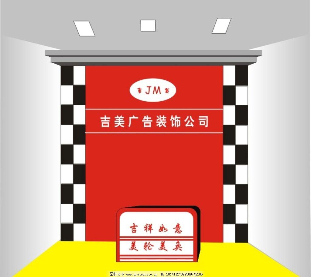 吧台 背景墙 店面装修素材      设计 设计 广告设计 广告设计 cdr