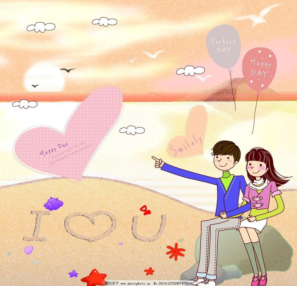 友情 爱情 亲情 卡通情侣 梦幻情 侣 人物卡通 韩国矢量人物 日常生活