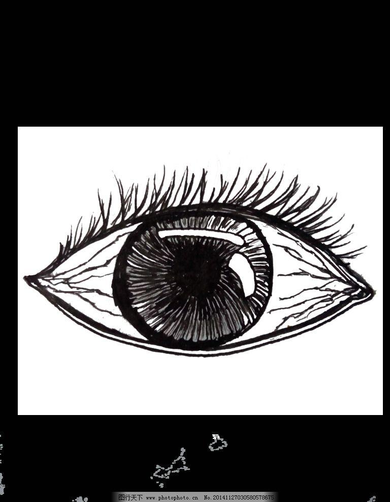 手绘 眼睛 设计 图标 新手 设计 动漫动画 其他 28dpi png