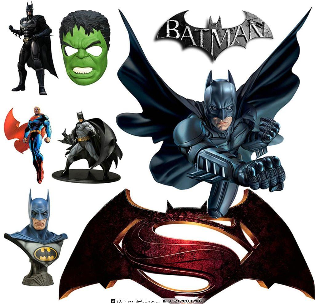 蝙蝠侠标志 蝙蝠侠动态 蝙蝠侠漫画 绿巨人面具 超人 动漫卡通可爱