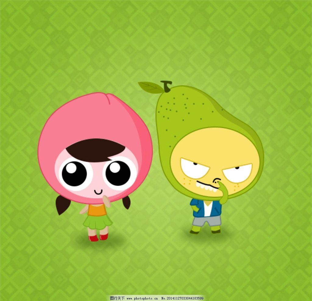 卡通桃子和梨子 卡通桃子梨子 形象设计 动漫设计 可爱 公仔 水果