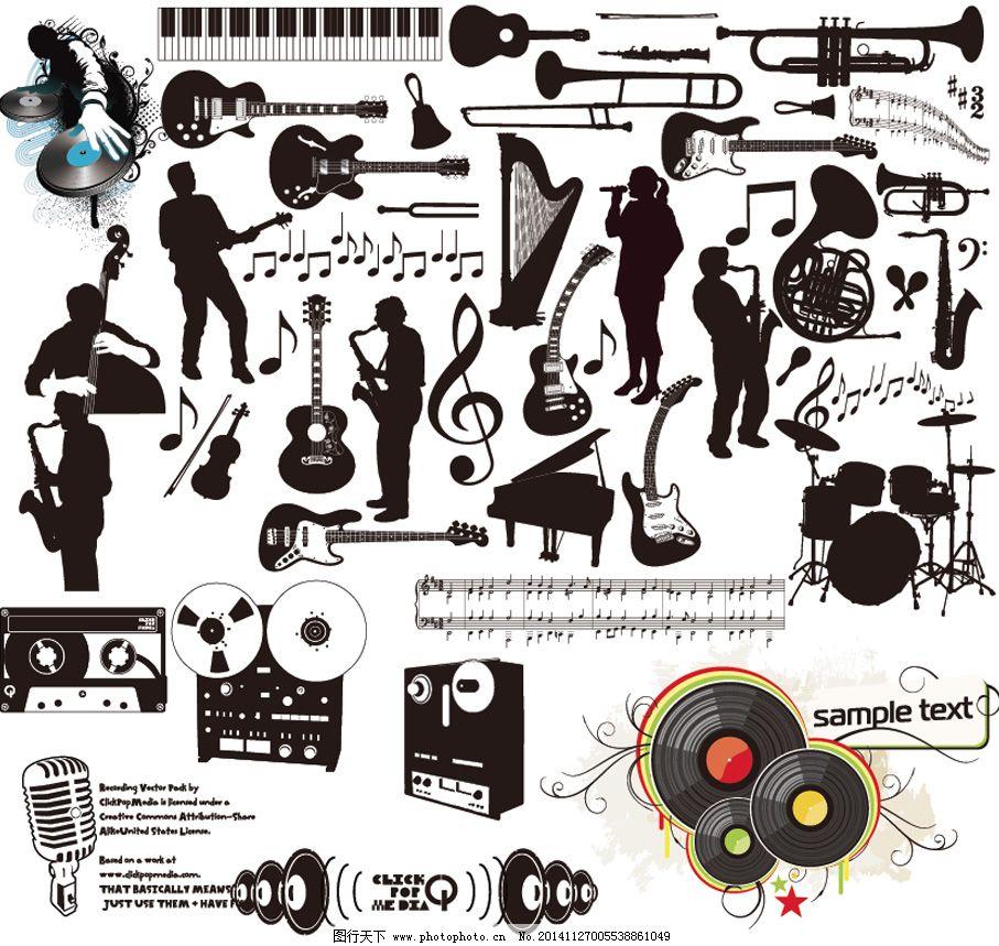 乐器与人物剪影矢量 吹奏萨斯风的人之黑白剪影