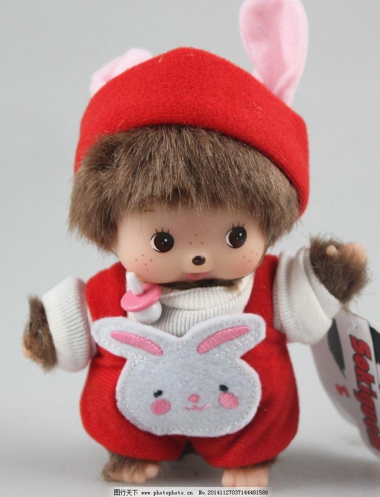 蒙奇奇 卡通 可爱 玩具 毛绒玩具 玩偶 公仔 可爱卡通 卡通人物 儿童