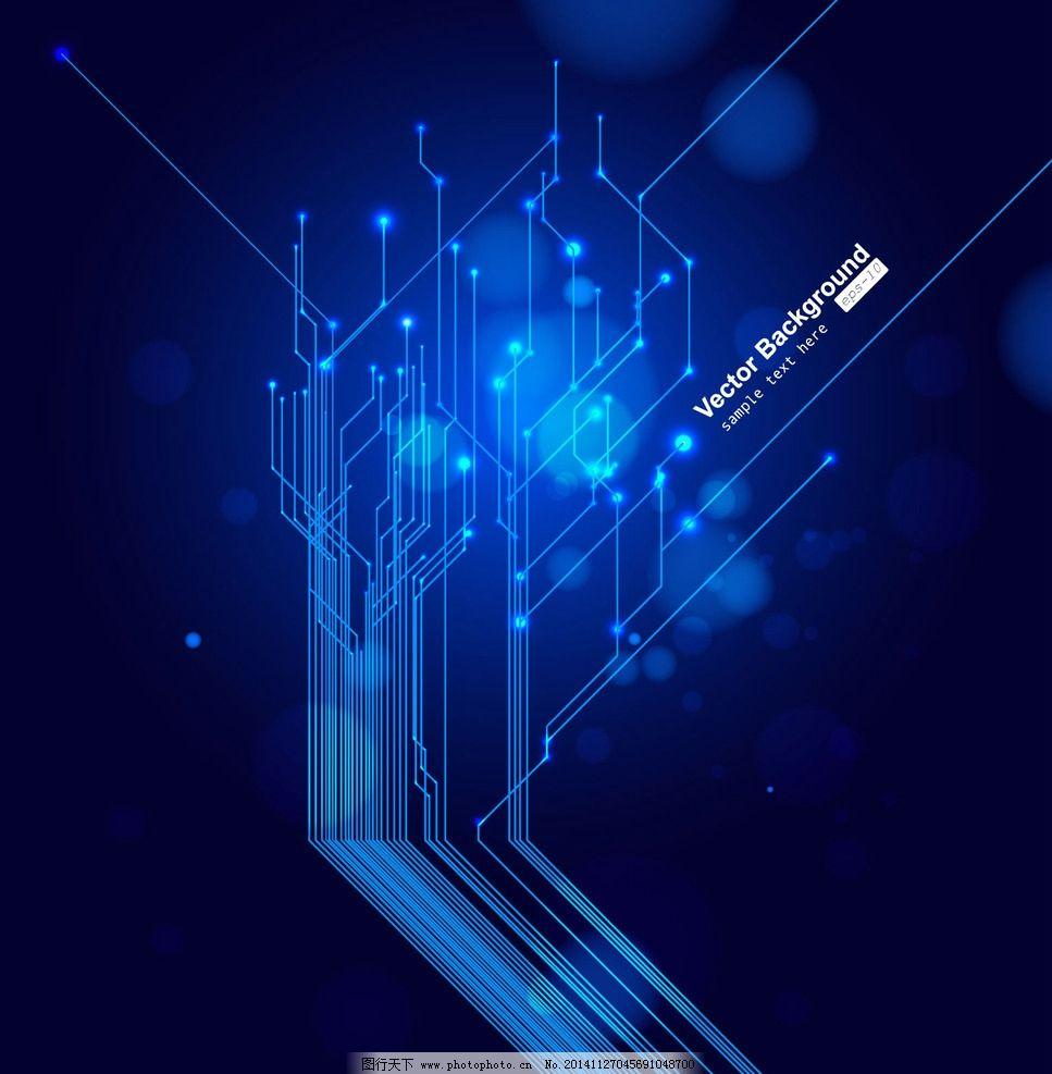 绚丽 现代科技背景 背景 璀璨 动感 光晕 科技感 炫光 光线 现代感
