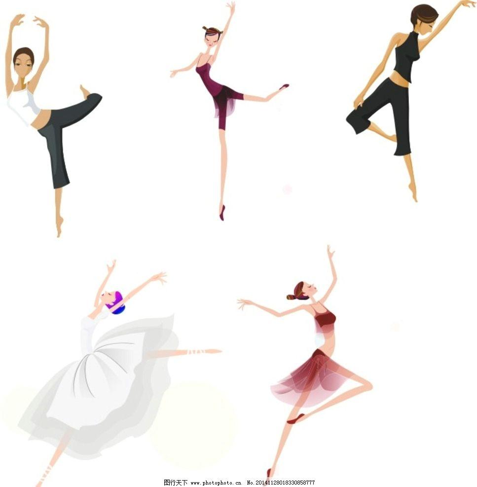 唯美舞蹈美女图片_动漫人物_动漫卡通_图行天下图库