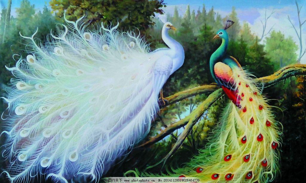 美术 油画 孔雀 白孔雀 蓝孔雀 山林  设计 文化艺术 绘画书法 72dpi