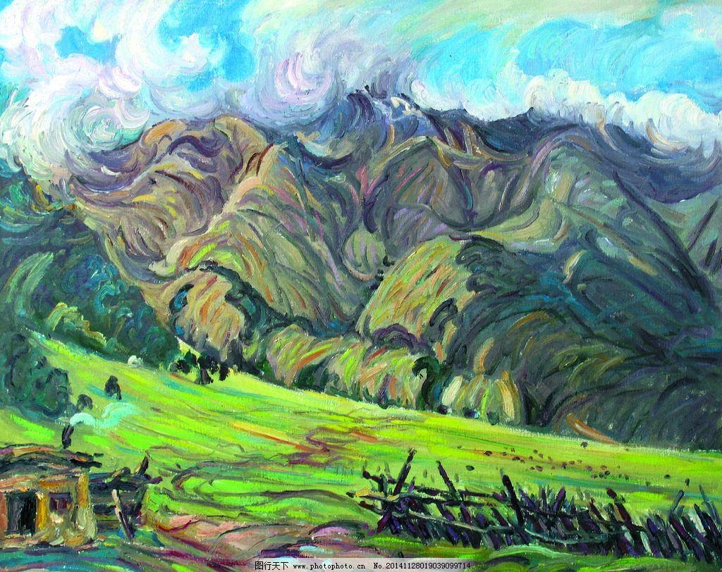 山中房子手绘画