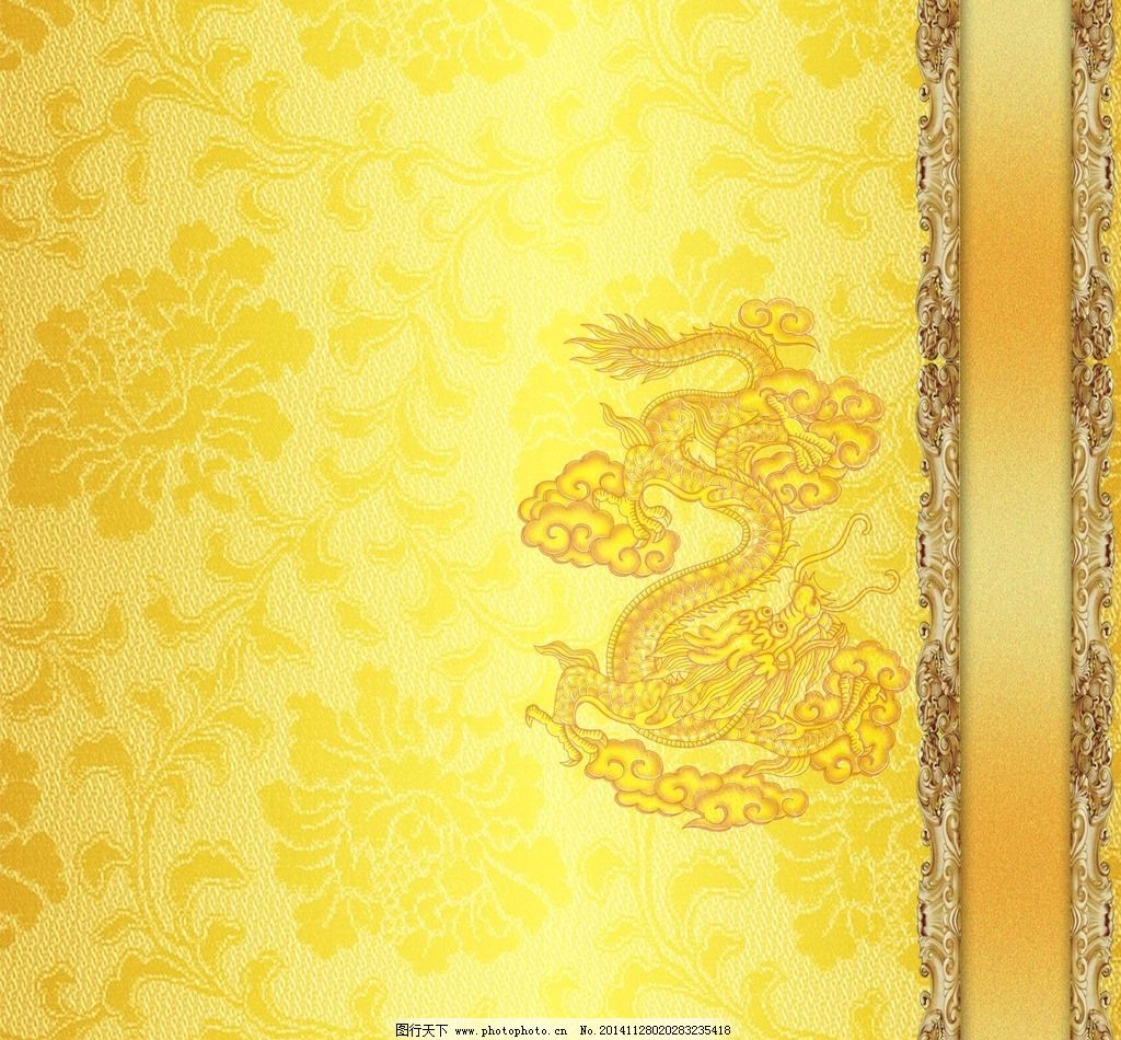 古典底纹素材 花边花纹 古典花纹 欧式底纹 中国风底纹 矢量底纹 cdr图片