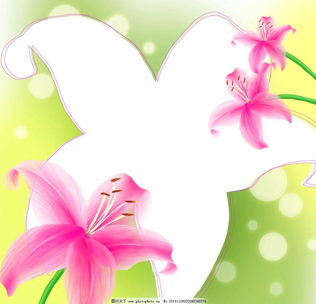 时尚花纹花朵 花纹背景 花纹图案 欧式花纹 花纹边框 装饰花纹 手绘