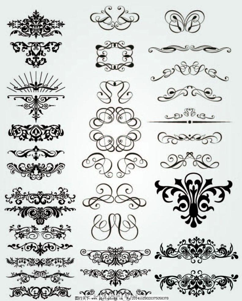 欧式 花纹 边框 纹路 样式 黑白花纹 黑白花 卡通手绘 设计 底纹边框