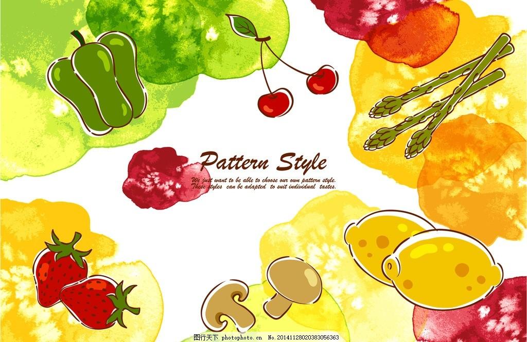 底纹边框 花边花纹  手绘卡通水果墨迹背景插画 手绘水果 手绘蔬菜