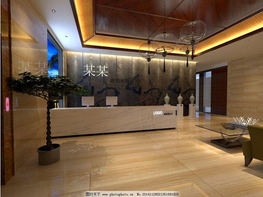 办公大厅模型 办公大厅模型免费下载 办公楼 前台 室内设计 整体模型