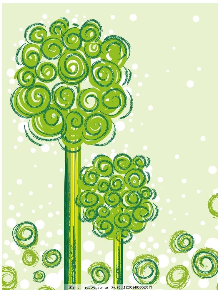 矢量手绘卡通树木插画