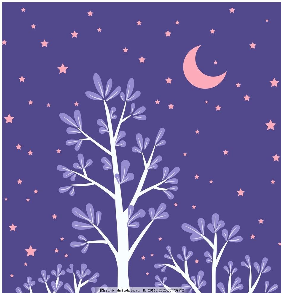 矢量手绘卡通风景插画 手绘风景插画 树木 树叶 树枝 月亮 星星