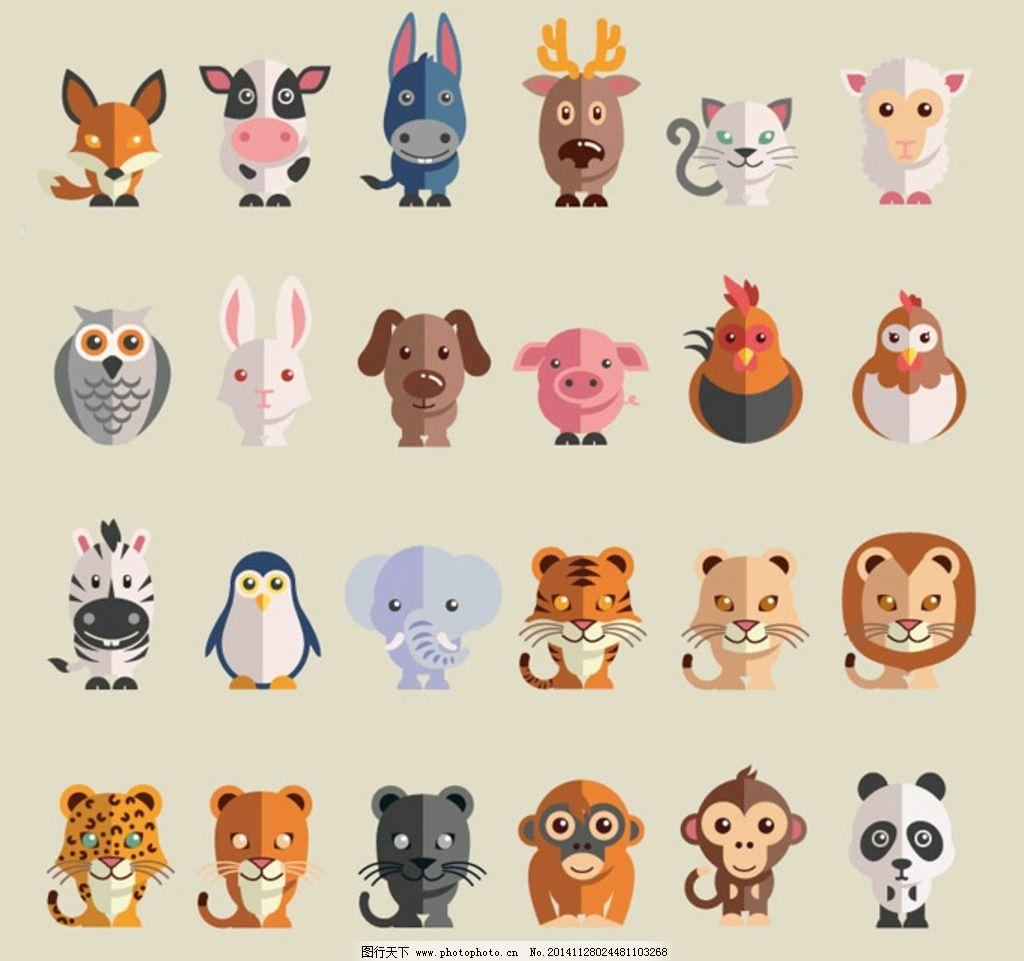 狐狸 狮子 老虎 鸡 猪 猫头鹰 奶牛 大象 猴子 熊猫 豹子 动物图标