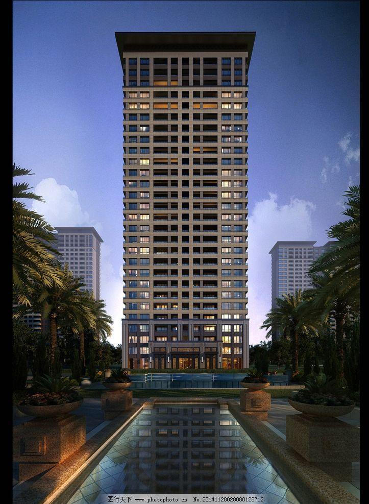 新中式 高层 住宅        建筑 设计 环境设计 建筑设计 300dpi jpg图片
