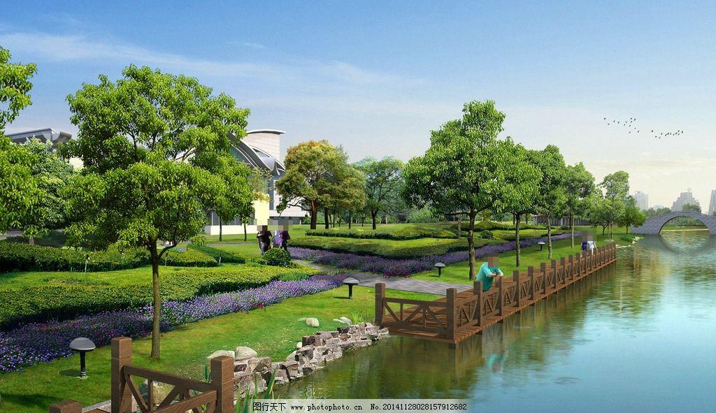 河边休闲景观设计图片,人物 河流 路灯 飞鸟 鲜花-图