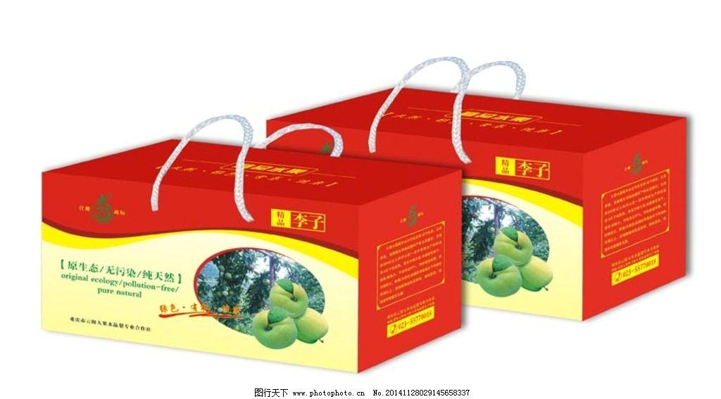 水果包装盒展开图图片_包装设计_广告设计_图行天下图片