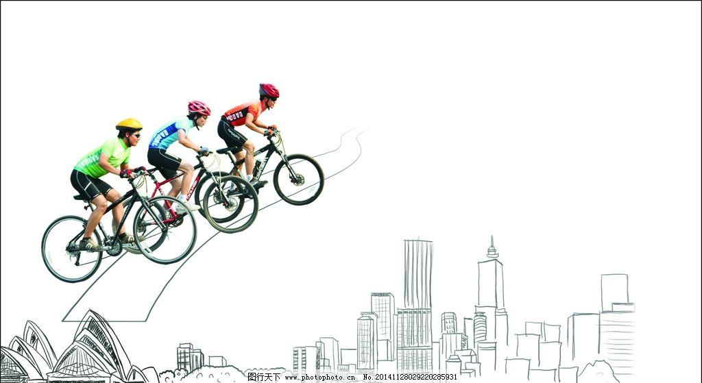城市 漫画 黑白 汽车 自行车 设计 广告设计 招贴设计 cdr
